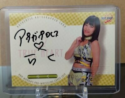 Raku 2019 BBM Joshi True Heart Autograph /89