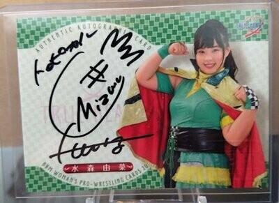 Yuna Mizumori 2019 BBM Joshi True Heart Autograph /90