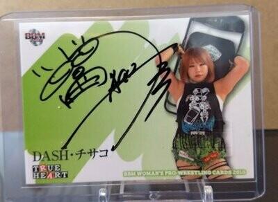 DASH Chisako 2018 BBM Joshi True Heart Autograph /100