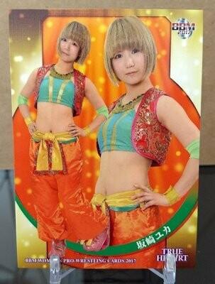 Yuka Sakazaki 2017 BBM Joshi True Heart Base Card