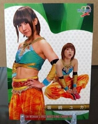 Yuka Sakazaki 2019 BBM Joshi True Heart Base Card