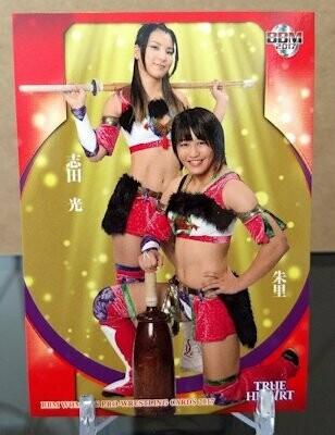 Hikaru Shida Syuri 2017 BBM Joshi True Heart Base Card