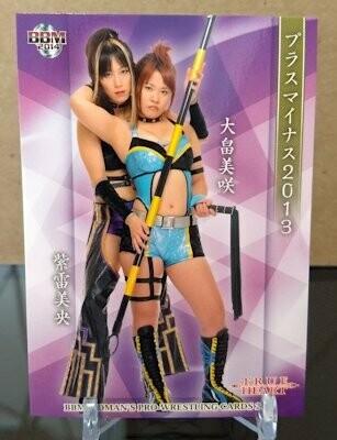 Mio Shirai Misaki Ohata 2014 BBM Joshi True Heart Base Card