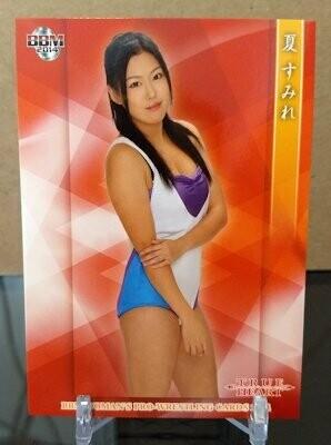 Natsu Sumire 2014 BBM Joshi True Heart Base Card