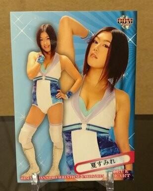 Natsu Sumire 2015 BBM Joshi True Heart Base Card