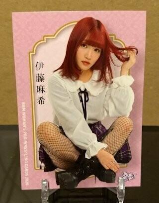 "Maki Itoh 2020 BBM Joshi True Heart ""Secret"" Base Card"