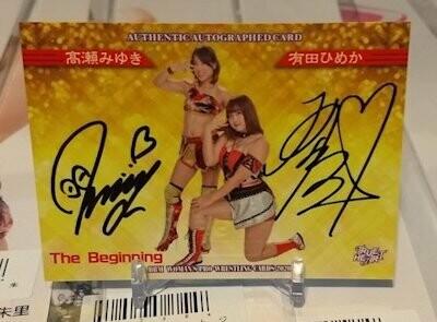 The Beginning (Miyuki Takase and Himeka Arita) 2020 BBM Joshi True Heart Autograph /100