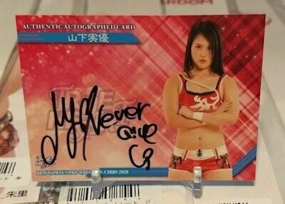 Miyu Yamashita 2020 BBM Joshi True Heart Autograph /95