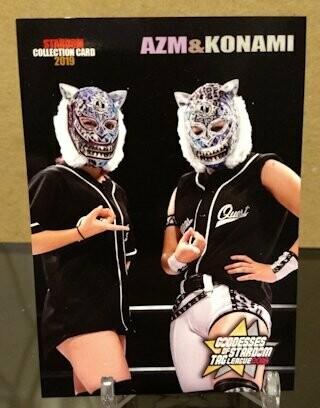 AZM and Konami Stardom Collection Card 2019