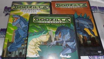 Godzilla The Series Animated Three Pack