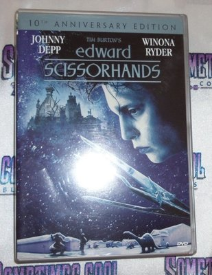 Edward Scissorhands 10th Anniversary Edition
