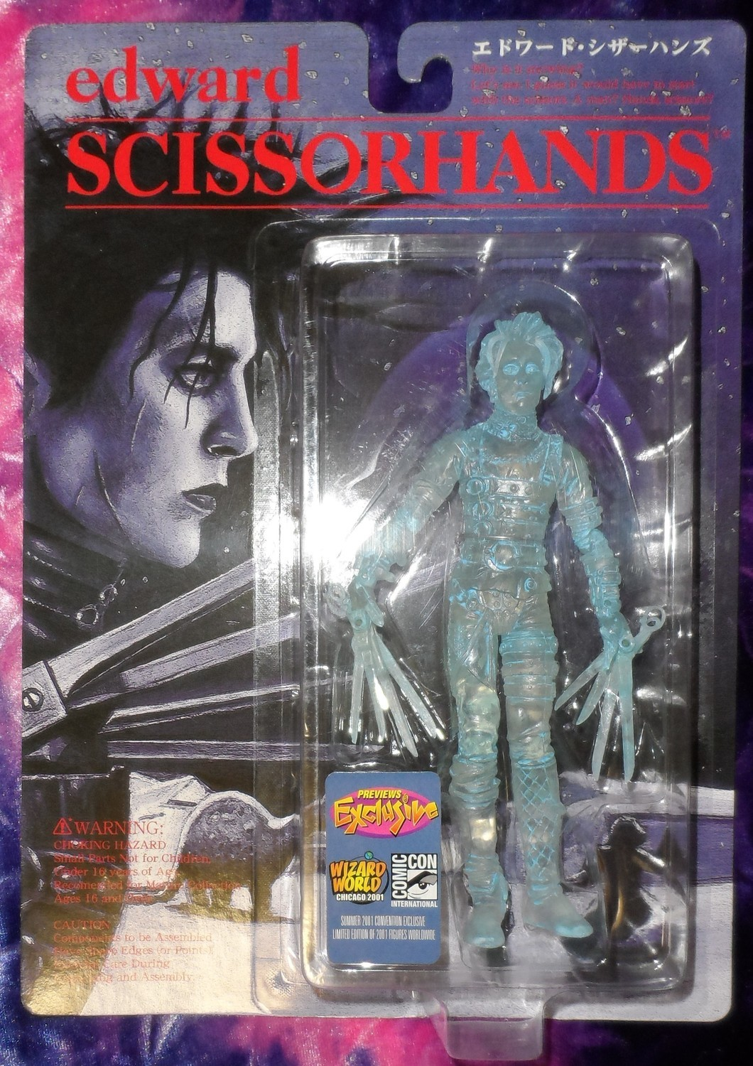Edward Scissorhands -Ice Sculpture Variant