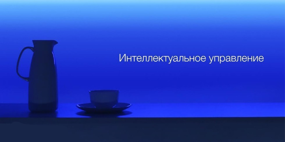 Светодиодная лента Yeelight Xiaomi LED Lightstrip Plus