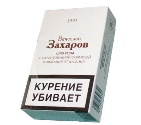 Сигареты Захарова от курения
