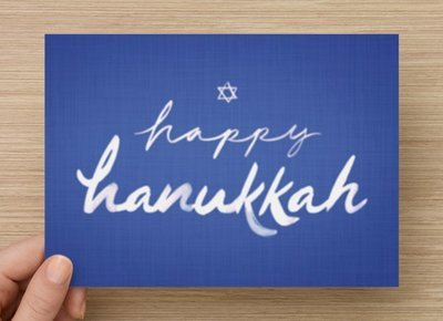Hanukkah Tree Gift - Plant a Tree in Israel & Send a Customized Card