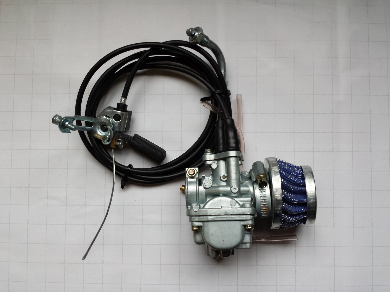 CNS - Carburetor