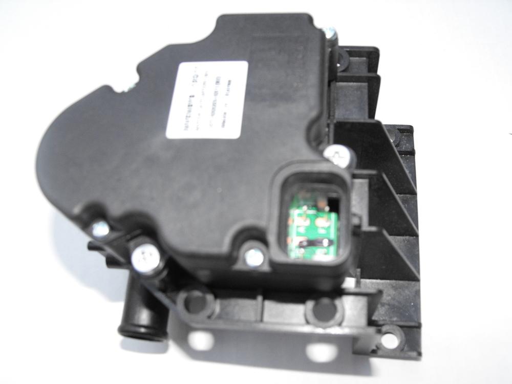 H4411 6009 00 SCS 046 00390 Electric Water Valve