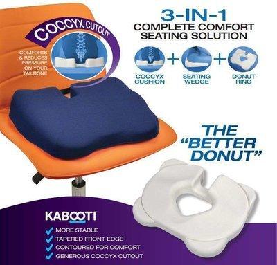 KABOOTI 3 in 1 Chair Cushion BEST SELLER