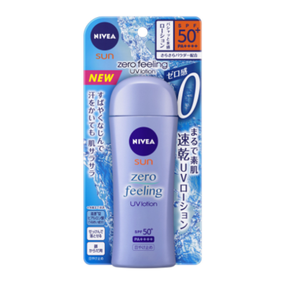 Nivea Sun Zero Feeling UV Lotion SPF50+ PA++++