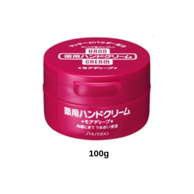 Shiseido Medicated Hand Cream More Deep