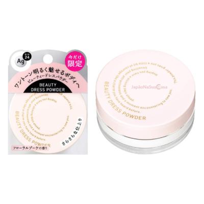 Shiseido Ag Deo 24 Beauty Dress Powder
