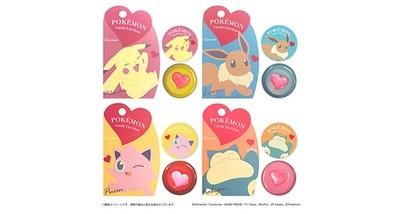 Pokemon Candy Lip Gloss