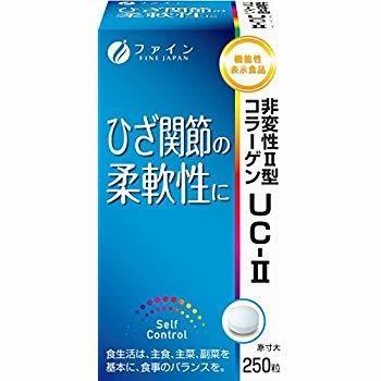 Fine Japan Non-denatured Type II Collagen UC-II