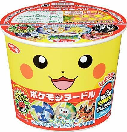Sapporo Ichiban Pokemon Noodle Soy Sauce 38g