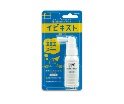 Muhi IBIKIST - Prevent Snoring Spray