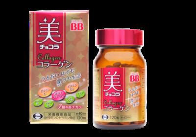 Bi CHOCOLA® Collagen