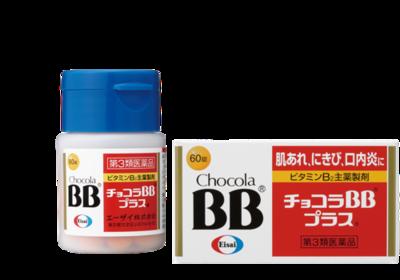 CHOCOLA® BB Plus