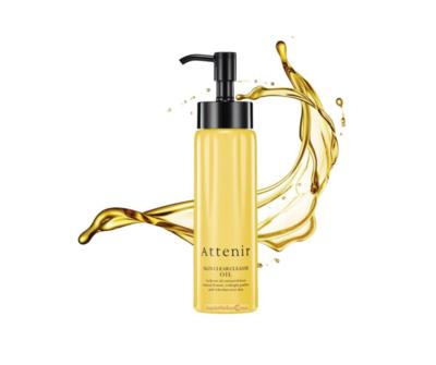 Attenir Skin Clear Cleanse Oil