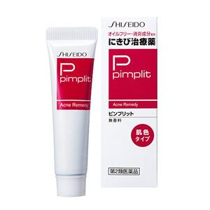 Shiseido PIMPLIT Acne Remedy N