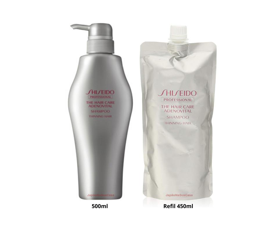 SHISEIDO THE HAIR CARE ADENOVITAL Shampoo