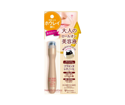 HURRY HARRY PREMIUM ROLL-ON ESSENCE