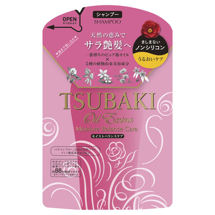 Shiseido TSUBAKI Oil Extra Moisture Balance Care Shampoo - Refil