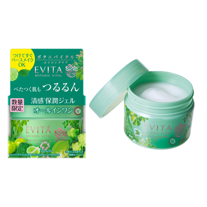 Kanebo EVITA Botanic Vital Precious Smooth Gel