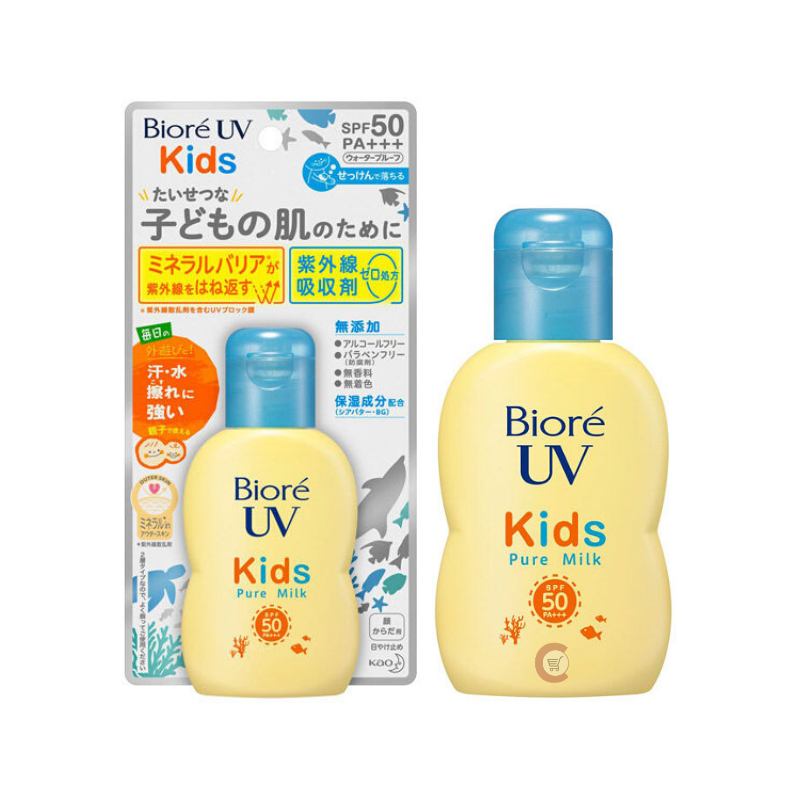 Bioré UV Kids Pure Milk SPF50 PA+++
