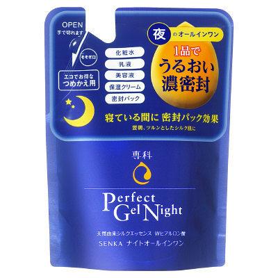 Shiseido Senka Perfect Gel Night Renewal Refil