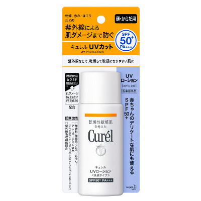Curél UV Protection Milk SPF 50+ PA+++