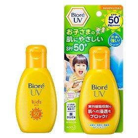 Bioré UV Nobi-Nobi Kids Milk SPF50+ PA++++