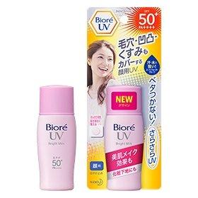 Bioré UV Bright Milk SPF50+ PA++++ (VERSÃO 2017/2018)