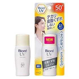 Bioré UV Face Milk SPF50+ PA++++ (VERSÃO 2017/2018)