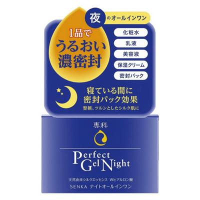 Shiseido Senka Perfect Gel Night Renewal