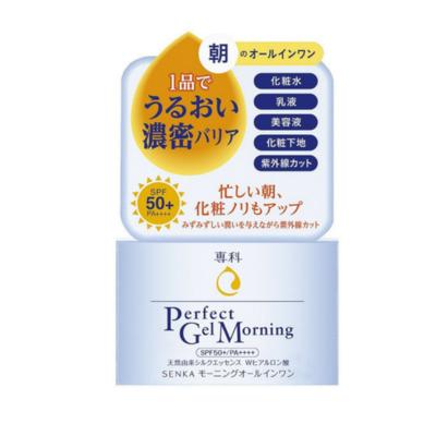 Shiseido Senka Perfect Gel Morning SPF50+ PA++++