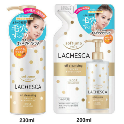 Kosé Softymo LACHESCA Cleansing Oil