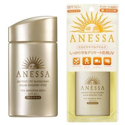 Shiseido ANESSA Perfect UV Sunscreen Aqua Booster Mild SPF50+ PA++++