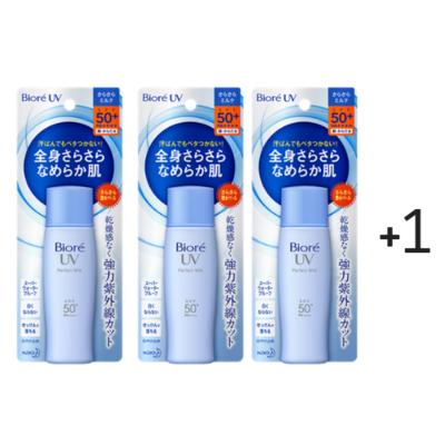 PROMOÇÃO BIORÉ UV Perfect Milk (Nova Versão - Azul) SPF50+ PA++++  4 unidades