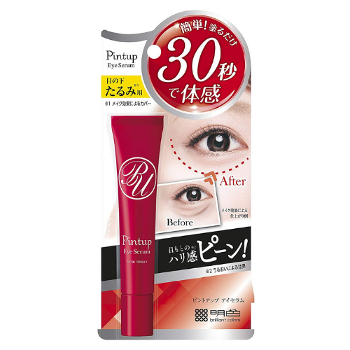 Pintup Eye Serum