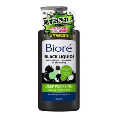 BIORÉ Black Liquid